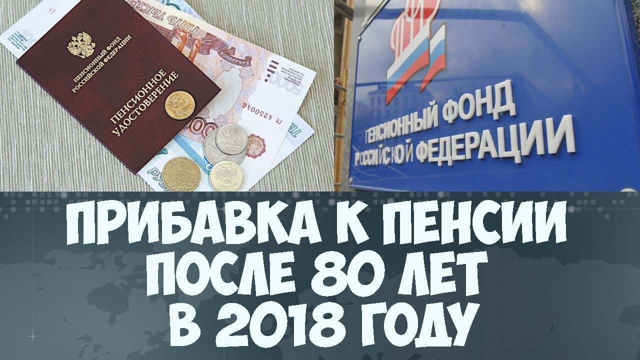 Сюткин Рок-Н-Ролл с 1 января 2018 года пенсии прибавка вашему
