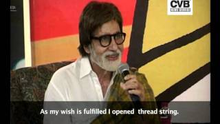Video AMITABH VISITS AJMER SHARIF DARGHIF, MAKES ANOTHER WISH download MP3, 3GP, MP4, WEBM, AVI, FLV April 2018