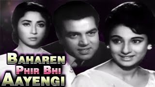 Baharen Phir Bhi Aayengi Full Movie | Dharmendra | Tanuja | Mala Sinha | Old Classic Hindi Movie