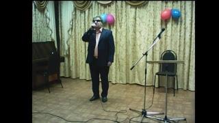 Концерт ко дню влюблённых 14.02.2019