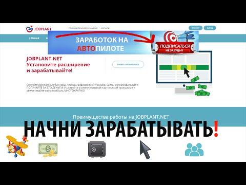 Споснор wmmail - где можно заработать в интернете.aviиз YouTube · Длительность: 3 мин51 с