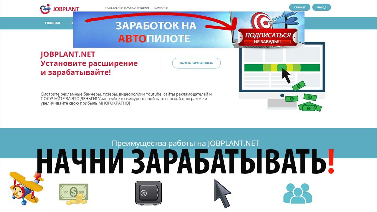 Сайт для заработка денег без вложений Онлайн заработок без|заработок на автопилоте сайты