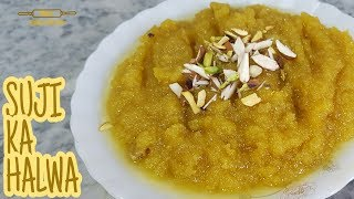 Suji ka halwa |Easy and quick Suji ka halwa |new recipe by golden kitchen | hindi urdu |