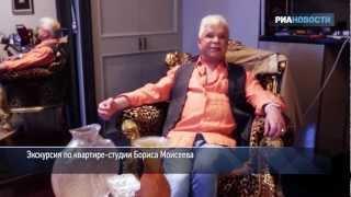 Где живут знаменитости: трешка Бориса Моисеева