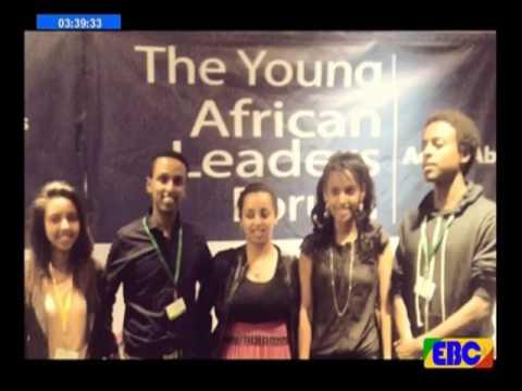 Ethiopian Youth Program Lewetatoch  ወጣቶች  Ebc Feb 07 2017