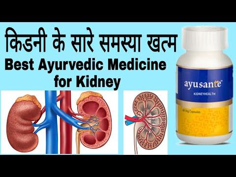 Vestige Ayusante Kidney Health Review/ Best Ayurvedic Herbs for kidney/ Kidney Treatment Natural