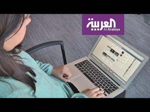 العربية معرفة | هل توجد خطة بديلة إن اختفى الإنترنت؟  - 12:55-2018 / 9 / 24
