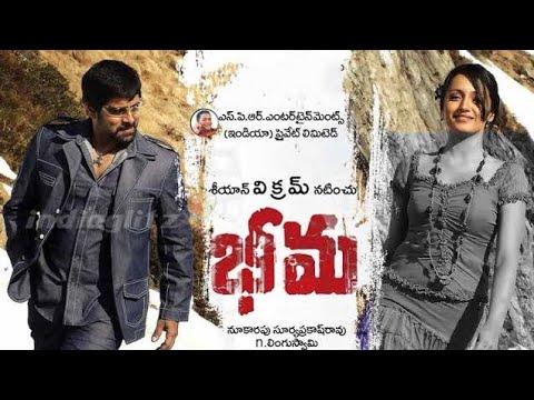 BHEEMA   Paruvapu Vaana   Telugu HD DVD  Song mp4