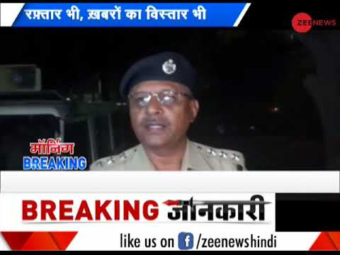 Morning Breaking: Two more minor rape cases reported in Jodhpur and Ghaziabad