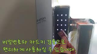 [010-6824-0231]부산 연제구 거제동 변호사 …