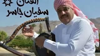 عاشق السمسمية الفنان سفيان جاسر  00962788122709