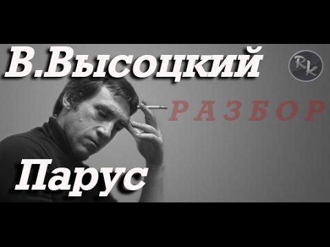 видео песни высоцкого