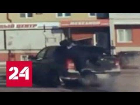 Инспектор ДПС поймал пьяного водителя, проникнув в машину на ходу - Россия 24