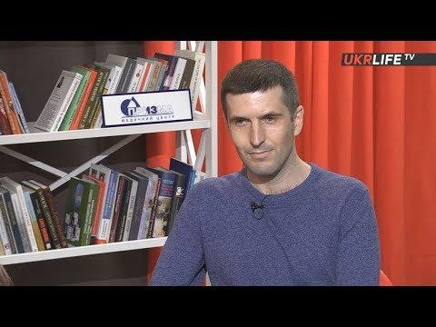 Как рынок земли может привести к девальвации гривны и дефолту в Украине? - Павел Вернивский