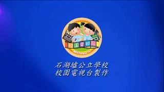 Publication Date: 2017-11-17   Video Title: 17 18齊誦弟子規(六)