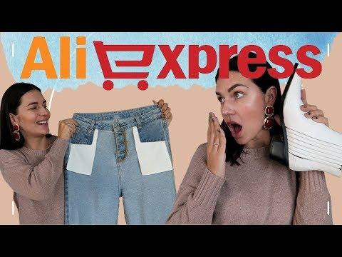 ALIEXPRESS. ОЖИДАНИЕ Vs РЕАЛЬНОСТЬ. Стильные вещи с ALIEXPRESS
