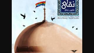 Shahin Najafi - Naghi ( English Translate )