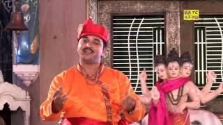 Datta Digamber Daivat Mazhe - Datta Aarti