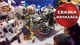 ☃ Фабрика елочных игрушек ☃ Thumbnail