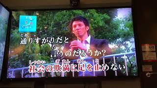 NGテイクあり! 平井堅以外の曲もカラオケで歌う企画 チャンネル登録お...