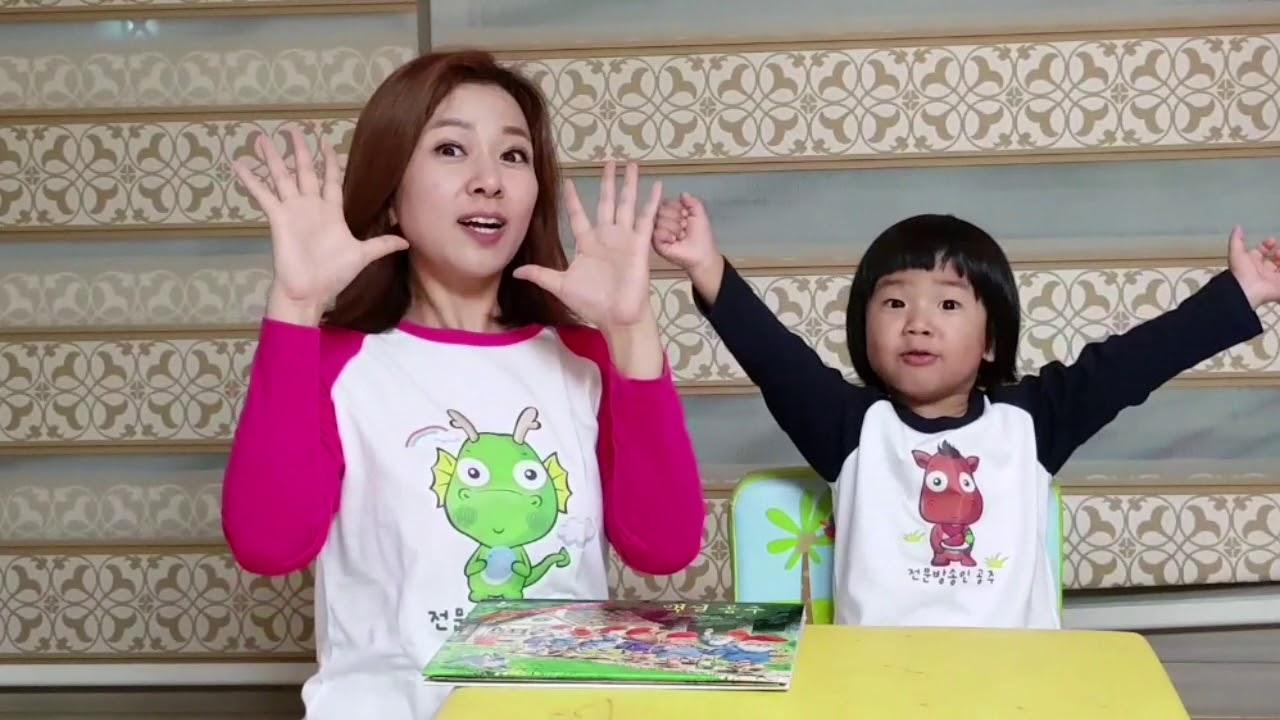 미포초 2019 리코더 비밀이야기 3학년 - YouTube