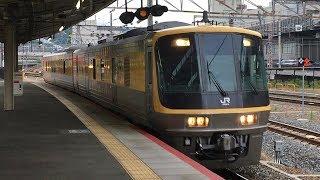 【JR西日本】回9427D キヤ141系第2編成 草津線検測返却回送