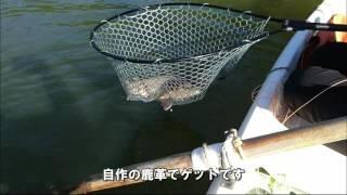 Youhei fishing