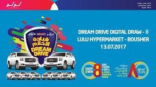 Lulu Hypermarket Digital Draw Oman