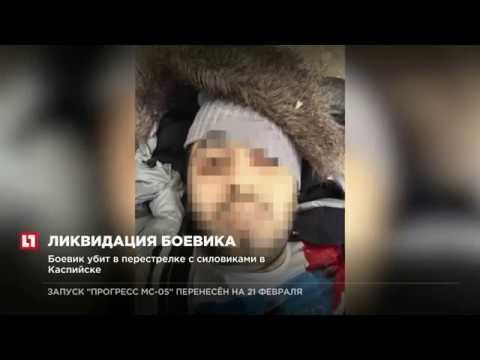 Сайт серьезных знакомств в Каспийске -