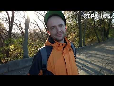 Как в Донецкой области относятся к закрытию русских школ | Страна.ua