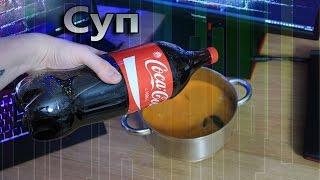 СУП не ИЗ КОЛЫ - Влогодекабрь