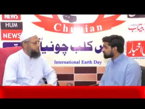 Kamran Ashraf World Earth Day 2019 | Press Club Chunian