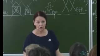 Урок литературы, Фадеева В. Ф., 2016