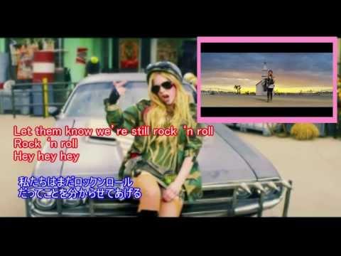 Avril Lavigne - Rock N Roll 和訳&歌詞 PV