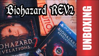 Unboxing Biohazard Revelations 2 [e-Limited Edition]