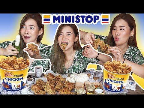MURA, MALAKI, MALUTONG, MASARAP! MINISTOP Mukbang (PinakaSULIT na FRIED CHICKEN) | Toni Sia
