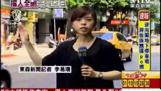 [東森新聞]「中山聯盟」350成員 撂人對話全刪「完美空白」