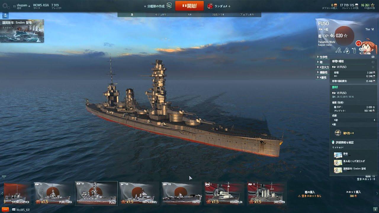 world of warships battleship guide