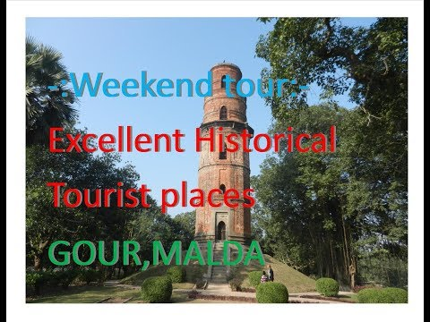 Weekend tour-Excellent Historical Tourist places to visit in Gour,Malda