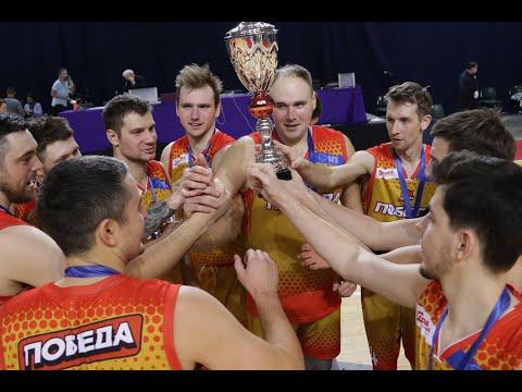 Кубок Федерации баскетбола Самарской области 2020