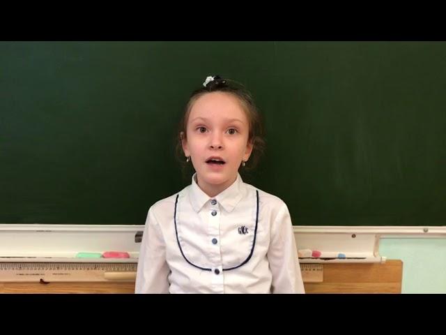 Изображение предпросмотра прочтения – «МАОУ гимназия №37» читают произведение «Голубая кофта. Синие глаза.» С.А.Есенина