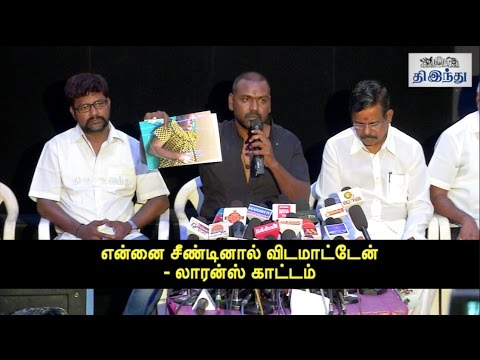 I wont Leave If you Disturb Me: Lawrence Emotional Press Meet | Tamil The Hindu