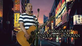 Download BONGKAR (Iwan Fals) COVER BY LOOKMAN