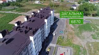 видео Новини - ЖК Озерний Гай