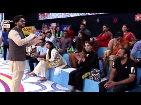Download Eid Ke Shair Sunao, Jeeto Pakistan Mein - Fahad Mustafa - ARY Digital