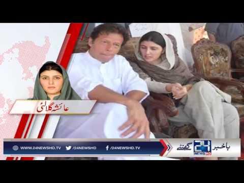 After Naz Baloch, Ayesha Gulalai leaves PTI