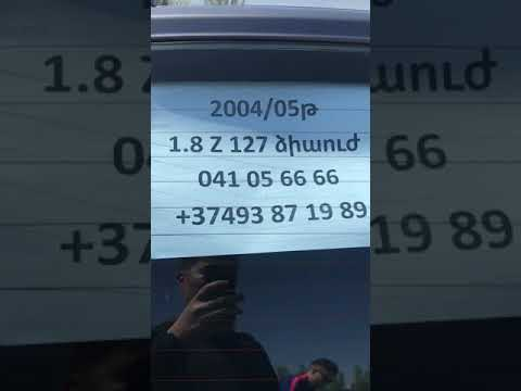 Армения опел зафира 2005 бензин 1,8обьем 7местный родной краска