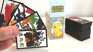 ALL THE WAY FROM JAPAN! - UNBOXING NINTENDO POKEMON HANAFUDA JAPANESE PLAYING CARDS!