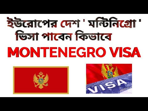 Montenegro tourist visa requirements