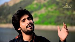 Rok Rok Thaki Zeeshan Khan Rokhri Super Hit song Official Music Video